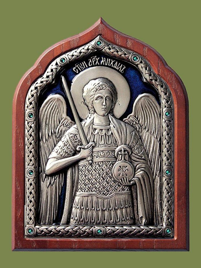 Icono del Arcángel Miguel galvánica, plata, pedrería, esmalte.  ART 73-3