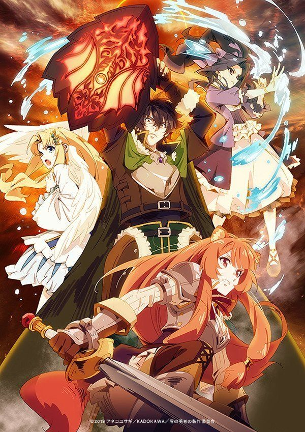 New The Rising Of The Shield Hero Poster Teases Naofumi S New Party Anime Hero Poster Anime Wallpaper