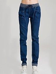 Women's Skinny Slim Denim Pencil Harem Jeans Pants Save up to 80% Off at Light in the Box with Coupon and Promo Codes.