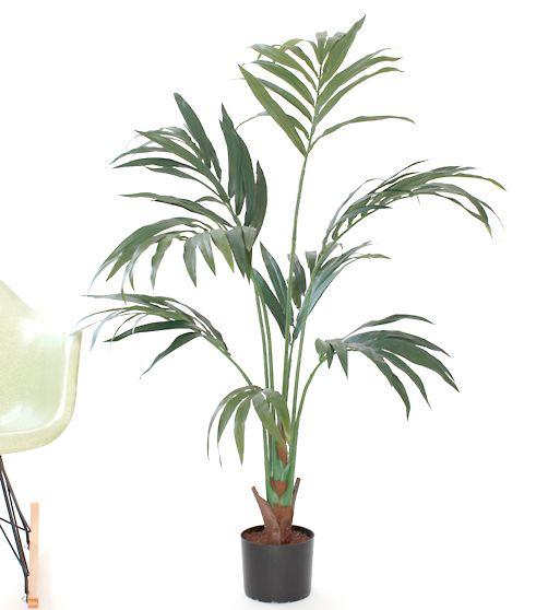 光触媒人工観葉樹 4101「ケンチャヤシ 130cm +プラ鉢」※