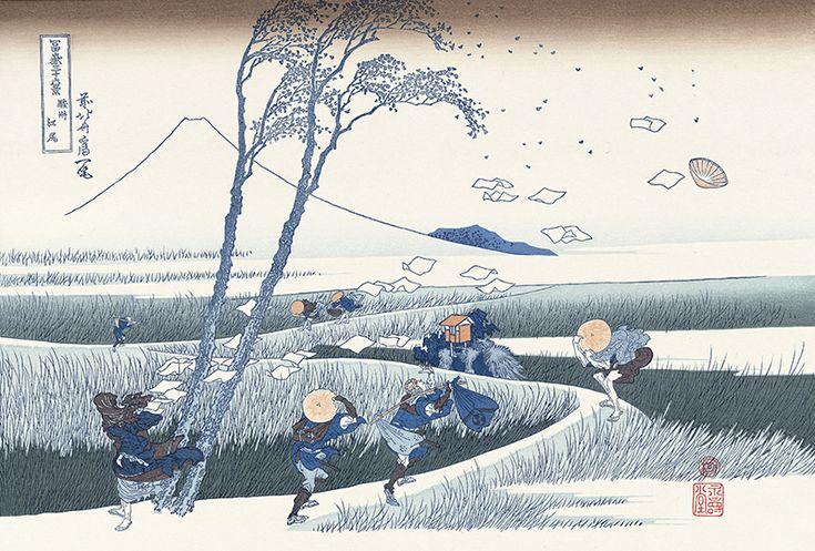 Hokusai/ Ejiri in Suruga Province (Sunshu Ejiri), from the series Thirty-six Views of Mount Fuji (Fugaku Sanjurokkei)