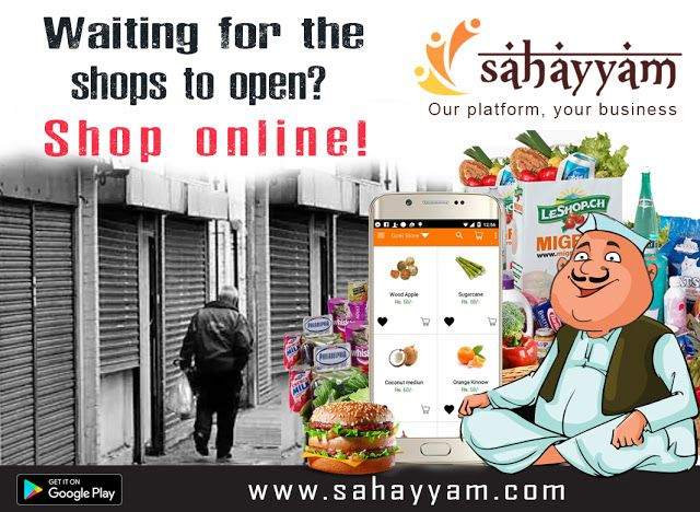Sahayyam: Waiting for the shops to open ?Shop online !   Hav...