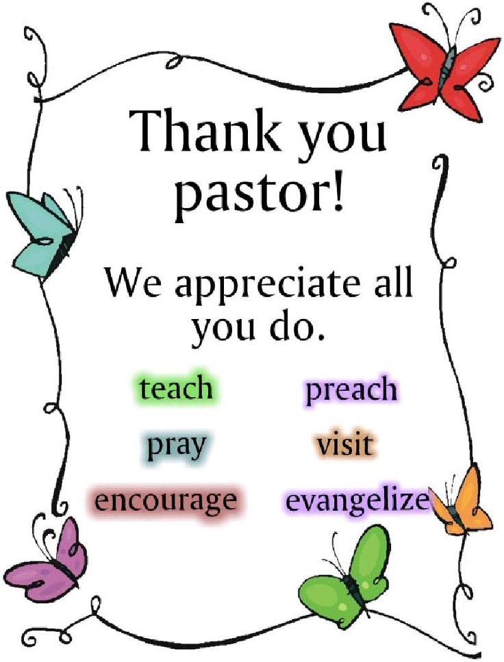 8 best events images on pinterest pastor anniversary gifts for thank you pastor negle Choice Image