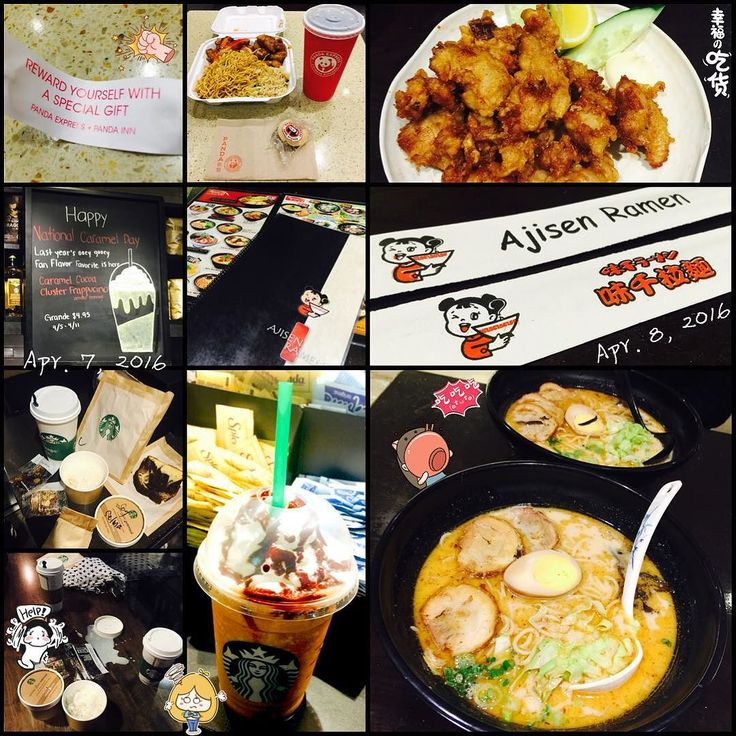 爱吃爱喝#lunch#dinner#pandaexpress#fortunecookie#ajisen#ramen#friedchicken#pork#starbucks#frappuccino#caramel#treasure#coffee#oatmeal#soymilk#spill#chocolatemarble#cake#couple#love#brother#shopping#tgif#latenight#friday#thursday#sanfrancisco#downtown#likeforlike#like4like by selina801122