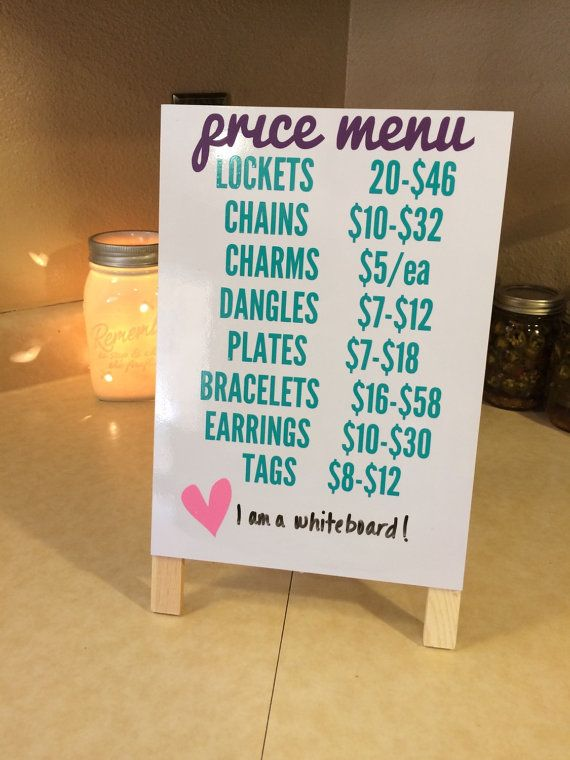 9x12 Whiteboard Price Menu by owlABOUTsigns on Etsy