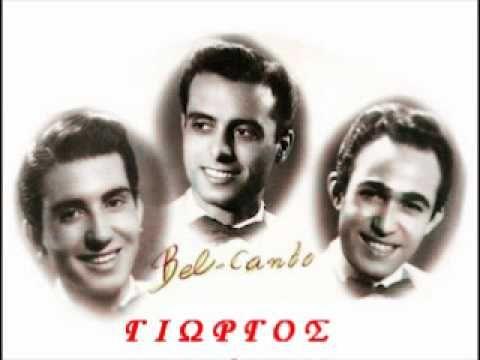 Trio Bell Canto (original group), Mia Nyxka