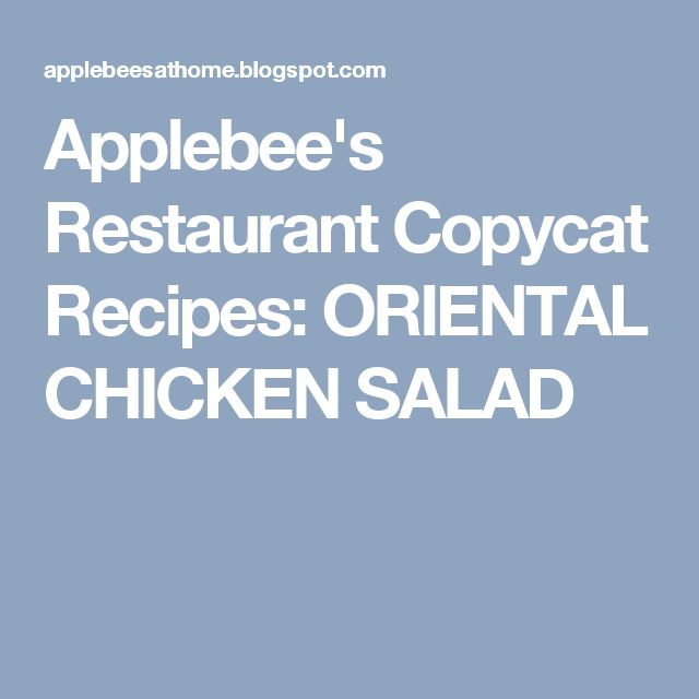 Applebee's Restaurant Copycat Recipes: ORIENTAL CHICKEN SALAD