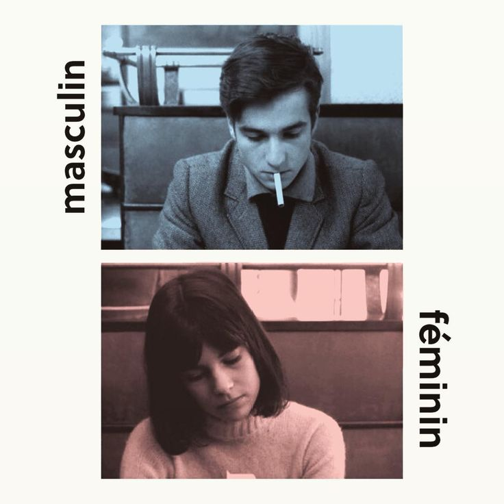 """""""My newest works are based on La Nouvelle Vague (French New Wave) and the brilliant works of Bazin, Traffaut, Godard, and Varda 