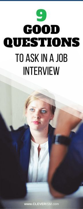 9 Good Questions to Ask in a Job Interview
