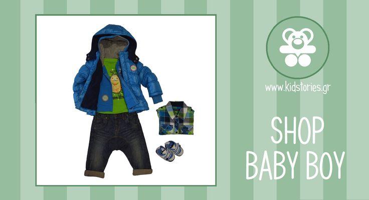shop the look in kidstories.gr
