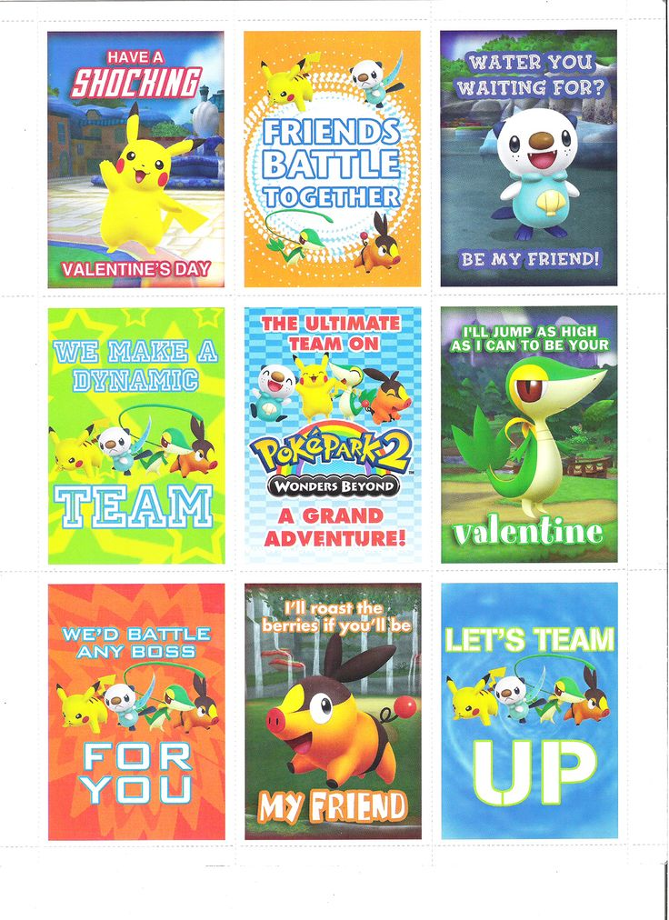 printable valentines day cards - Google Search