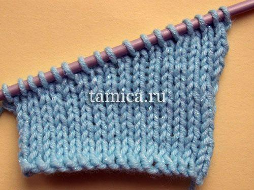 Частичное вязание: укороченные ряды