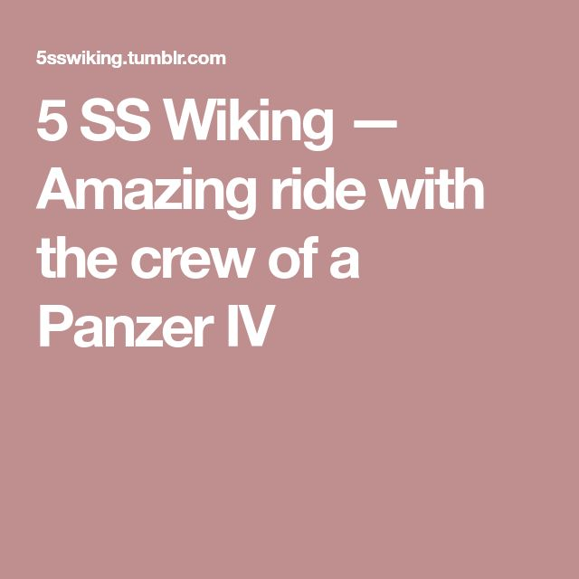 5 SS Wiking — Amazing ride with the crew of a Panzer IV