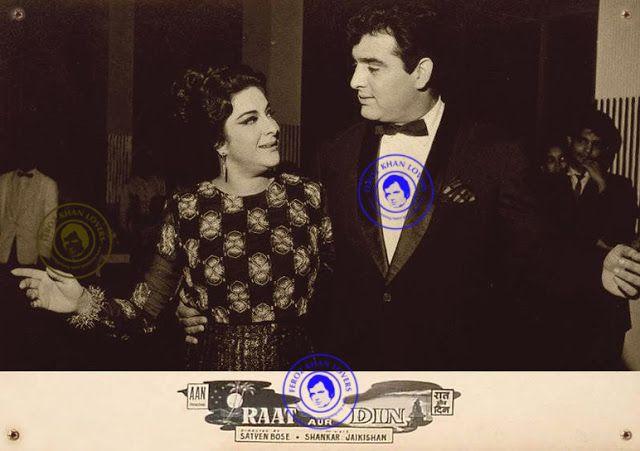 "old vintage Photographs Lobby Cards of Bollywood Movie ""Raat Aur Din"" 1967 Narjis , Feroz Khan & Pradeep Kumar"