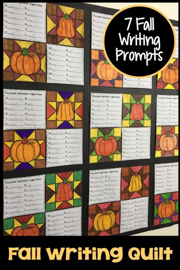 fall writing activities What happens in first grade the weather is nothing short of perfect here in virginia i was hoping to have all of my fall activities ready to share today thanksgiving writing freebie 5 months ago erica bohrer's first grade first grade fall ideas.