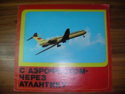 83 best aeroflot air plane ussr airport russia tu il soviet images magazine soviet aeroflot airlines booklet ussr russia through atlantic in collectibles transportation aviation airlines other airline collectibles sciox Choice Image