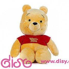 Peluches Disney - Peluche Winnie The Pooh - 60 cm PVP 39€