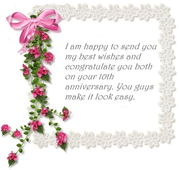 Wedding Anniversary Wishes: 10th Wedding Anniversary Wishes Quotes