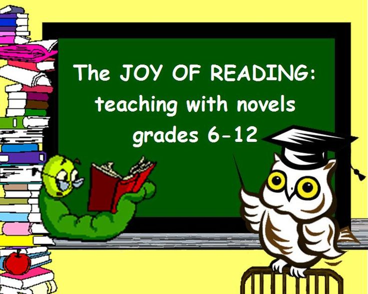 an analysis of the joy of reading a novel A short guide to close reading for literary analysis using literary quotations use the guidelines below to learn how to read a poem and understand it.