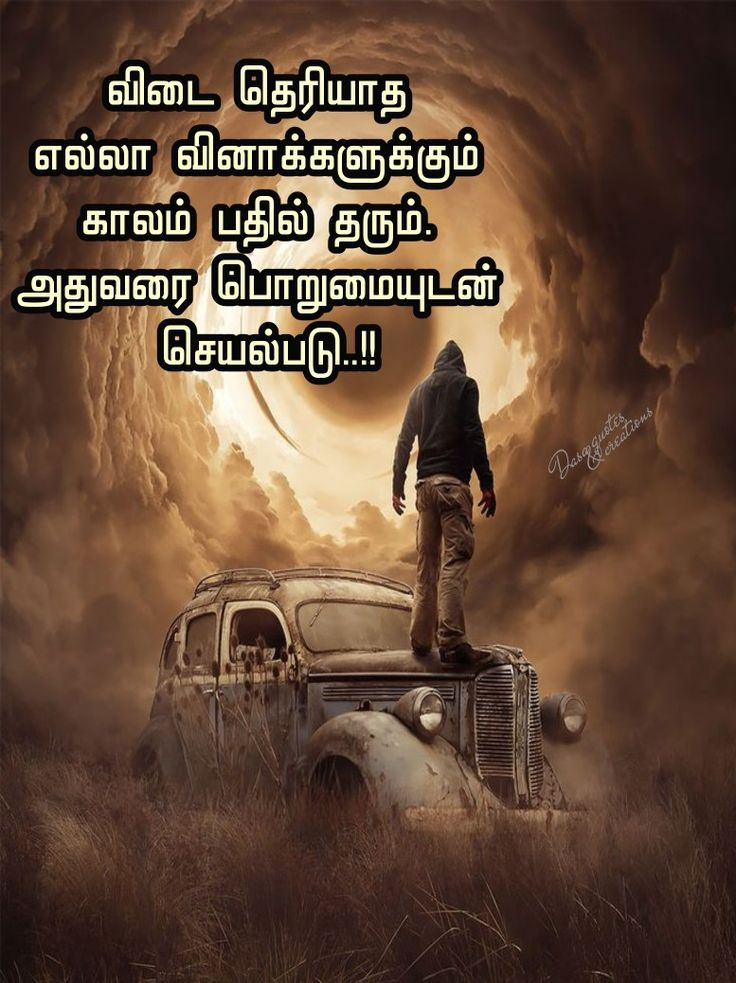 Pin by dasa on tamil movie posters poster movies