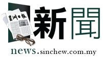2 Justice Party leaders had to say today criticized the new measures prohibit immigration Government National ridicule abroad, referring to a similar approach already abuse of power and illegal. http://news.sinchew.com.my/node/479707?tid=1