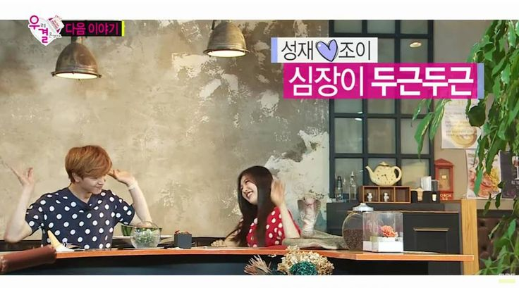 New 'We Got Married' couples Sungjae and Joy + Oh Min Suk and Kang Ye Won meet for first time in preview   http://www.allkpop.com/article/2015/06/new-we-got-married-couples-sungjae-and-joy-oh-min-suk-and-kang-ye-won-meet-for-first-time-in-preview