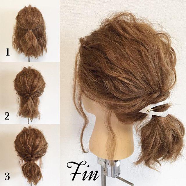 #mayahairno50 のスタイルのやり方をミディアムの長さで作りました☺ 【アレンジプロセス】 ①はち上を1つに結びます。 ②耳下辺りまでの髪をクルリンパします。 ③全ての髪の毛を②の位置で1つにまとめます Fin→毛束を引き出して、波ウェーブがしっかり出るようにし、もみ上げ、みつえりの後れ毛にウェーブをつけて完成 ※波ウェーブができない方は普通に巻いても可愛いです ロングよりも、ミディアムの方が後れ毛のバランスもとりやすいので無造作なアレンジがしやすいと思います ミディアム位の長さのアレンジスタイルの要望があったので、これから少しずつ載せていきます⭐️ #簡単アレンジ#セルフアレンジ#波ウェーブ#クルリンパ#お洒落#アレンジ#ミディアム#ポニーテール#ヘアアレンジ#ヘアセット#髪型#ヘアスタイル#ヘアアクセ#バレッタ#シェリヘアデザイン#福岡#ママ美容師#beautiful#cute#love#simple #girl#hairarrange#hair#hairset#Fashion#CHERIEhairdesign#salon#hairstyle