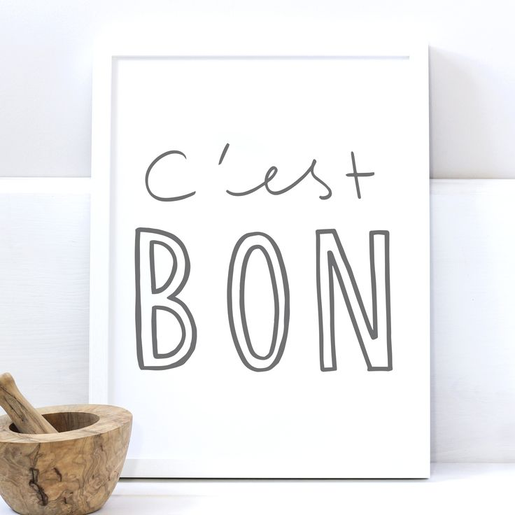 c'est bon It is Good in french