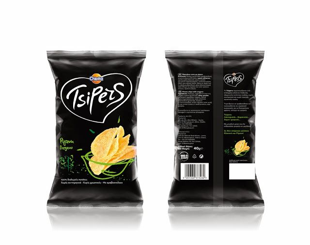 Chipita Tsipers on Packaging of the World - Creative Package Design Gallery