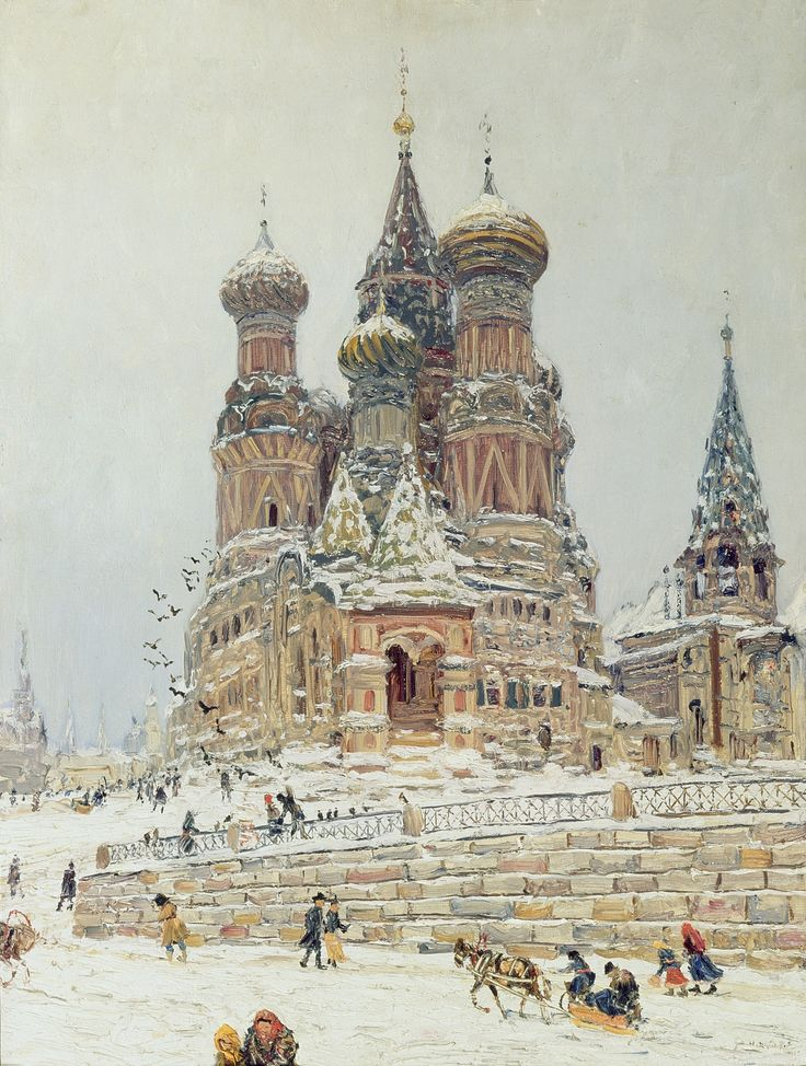 Nikolay Dubovskoy - Saint Basil's Cathedral
