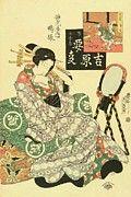 """New artwork for sale! - """" Portrait Of The Courtesan Kamoen Of Ebiya Relaxing On Folded Futon 1825 by Eisen Keisai """" - http://ift.tt/2AOBSvg"""