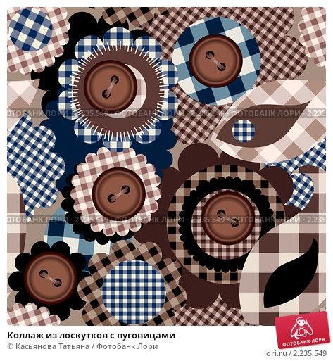 kollazh-iz-loskutkov-s-pugovitsami-0002235549-preview.jpg (473×513)