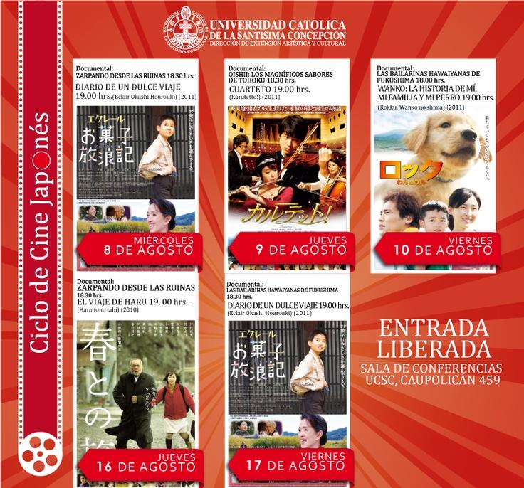 Termina esta semana el Ciclo de Cine Japones en la UCSC