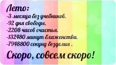 идеи для лд про лето: 11 тыс изображений найдено в Яндекс.Картинках