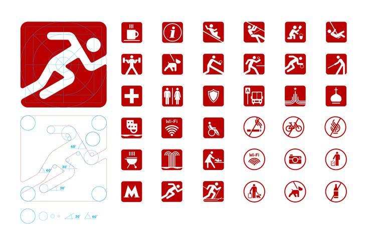 Проект навигации в Олимпийском парке получил золото European Design Awards - МОСЛЕНТА