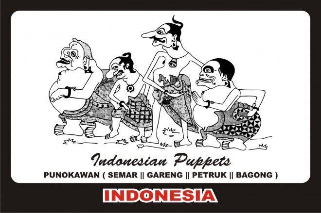 Indonesia Wayang - Punokawan : Semar - Gareng - Petruk - Bagong