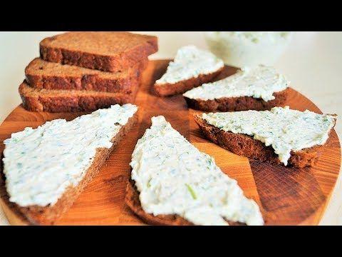 Pastă uimitoare pentru pâine - sănătoasă, foarte gustoasă și aromată! - Bucatarul