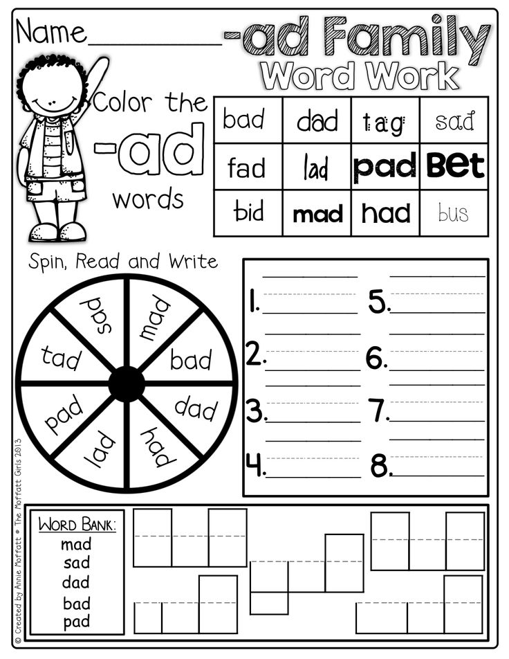 CVC Word Work!  This makes learning CVC words FUN!  Color the correct CVC word, spin a word and write it and box up the words!  LOVE this!