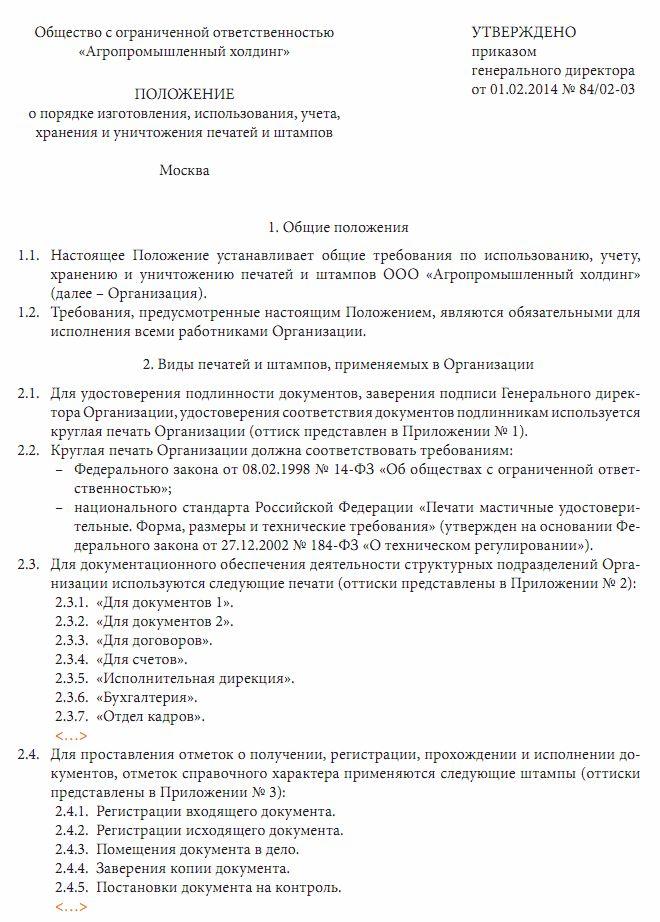 Гдз по мордовскому 6 класс