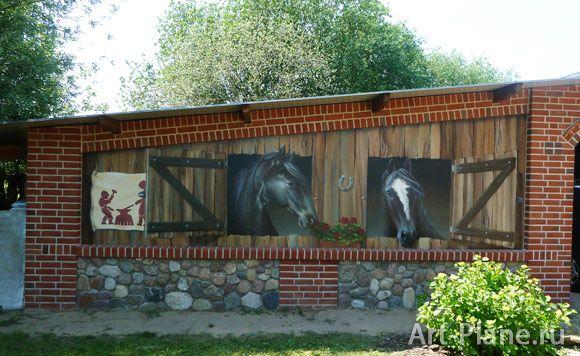 роспись гаражной стены в саду: 8 тыс изображений найдено в Яндекс.Картинках