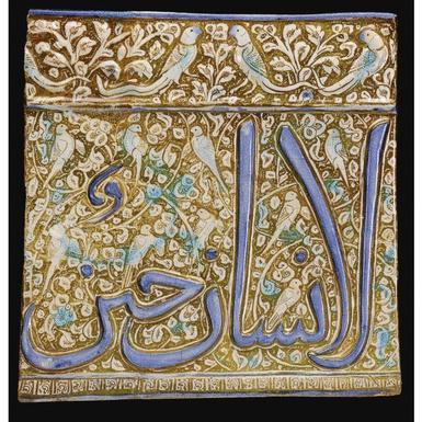 http://www.sothebys.com/en/auctions/ecatalogue/2010/arts-of-the-islamic-world-l10220/lot.135.html