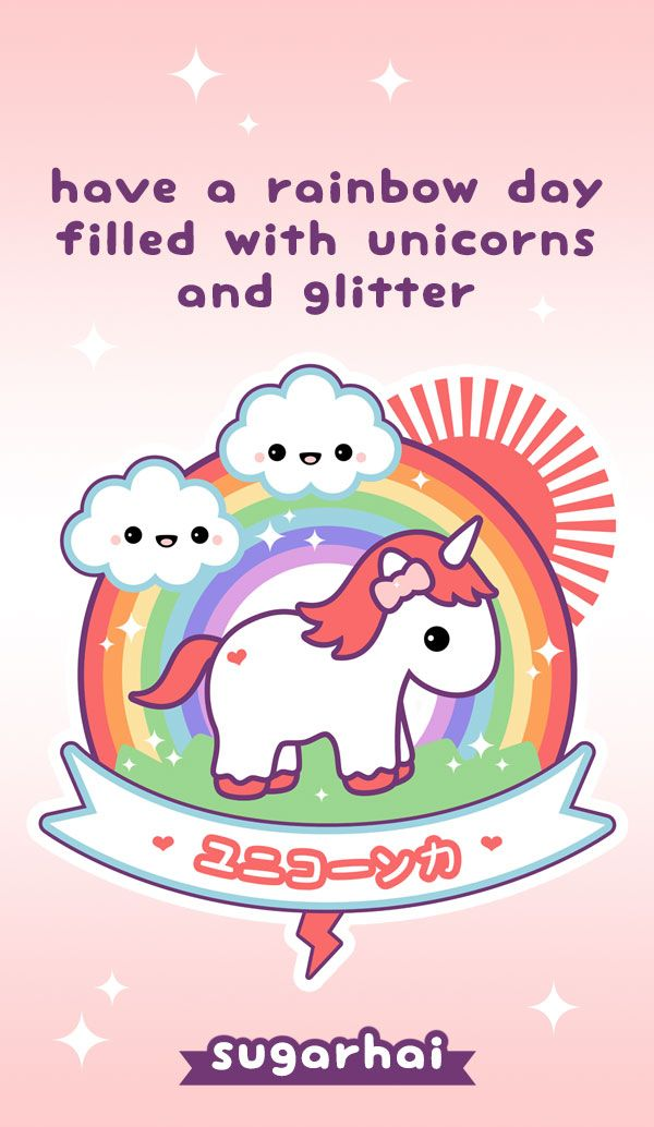 Super cute unicorn quote about rainbows and glitter.