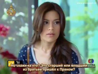 Чудо любви 7 серия (русские субтитры)