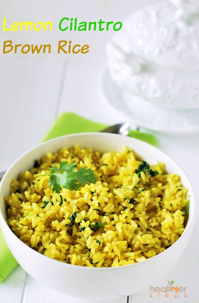 Lemon Cilantro Brown Rice (Vegan | Persian, Cilantro and Coconut