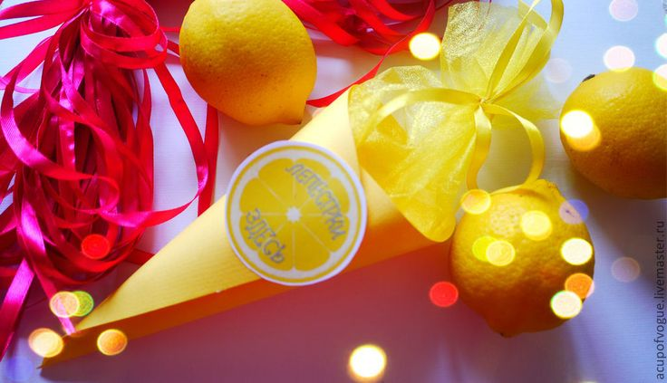 """Кулечки для лепестков """"Лимонное настроение"""" - Людмила (acupofvogue) - Ярмарка Мастеров"""