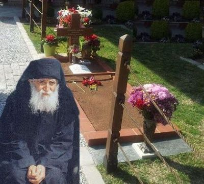 Saint Paisios on Praying for the Departed and Memorials | MYSTAGOGY RESOURCE CENTER