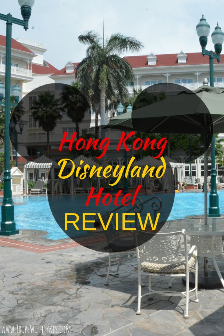 how to get to hong kong disneyland from cbd
