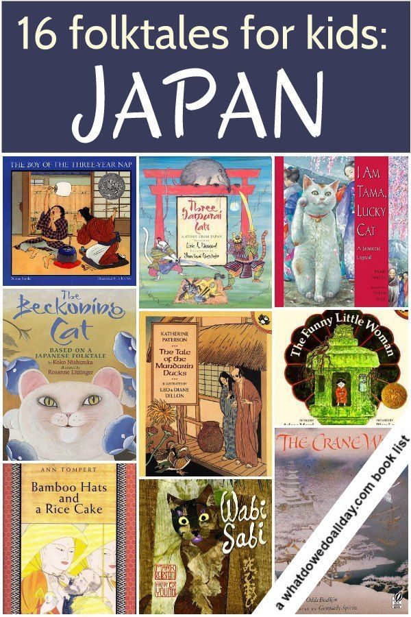 Great variety of books on this list of Japanese folktales for kids.