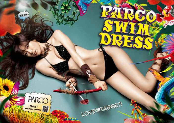 PARCO SWIM DRESS 2010, mirei kiritani, Art Direction by asami kiyokawa