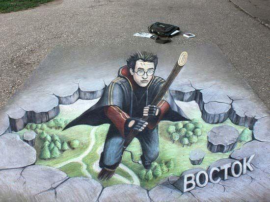 Dibujo de harry potter en su escoba en la calle